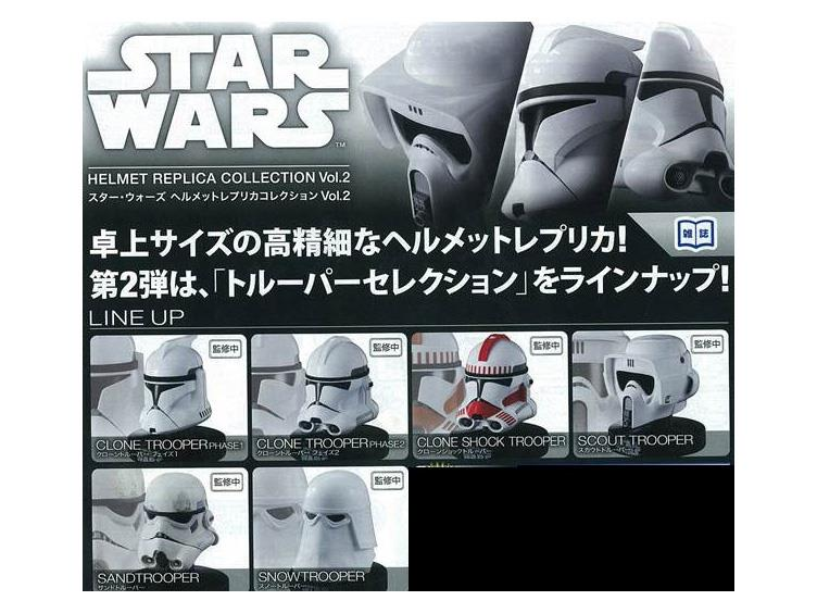 Clone Trooper Phase 1 Star Wars Helmet Replica Collection Vol 2 Figure
