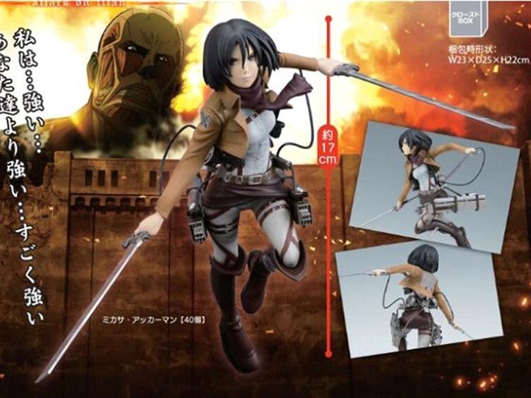 Mikasa Attack on Titan RollbildKakemono aus StoffPoster 100x40cmLevi