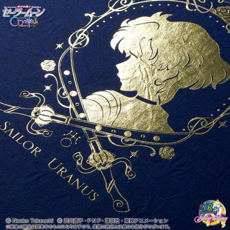 Sailor Moon Uranus Prism Stationery Letter Opener Space Sword Good condition