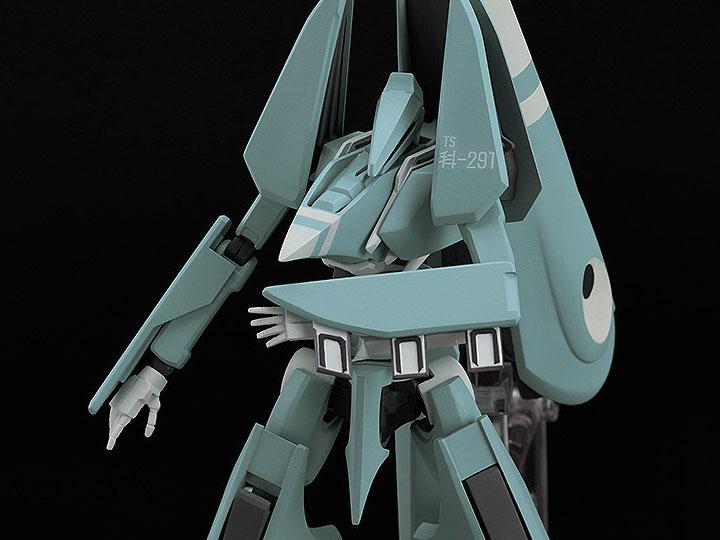 Tsugumori Figma Action Figure Max Factory Knights of Sidonia