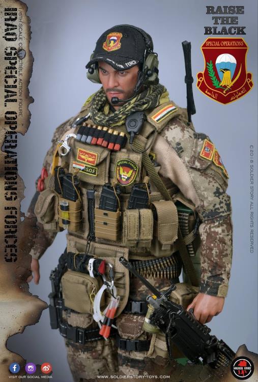 SAW Gunner Black Cap 1//6 scale toy Iraq SOF