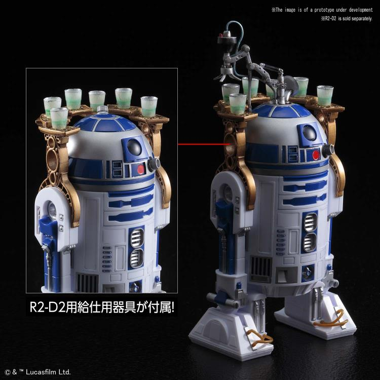 BANDAI SPIRITS Star Wars R4-I9 1//12 scale plastic model kit From Japan