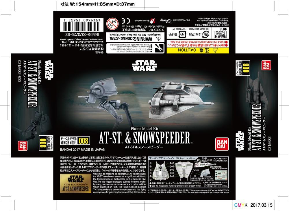 Vehicle model 008 Star Wars AT-ST /& Snow Speeder Plastic
