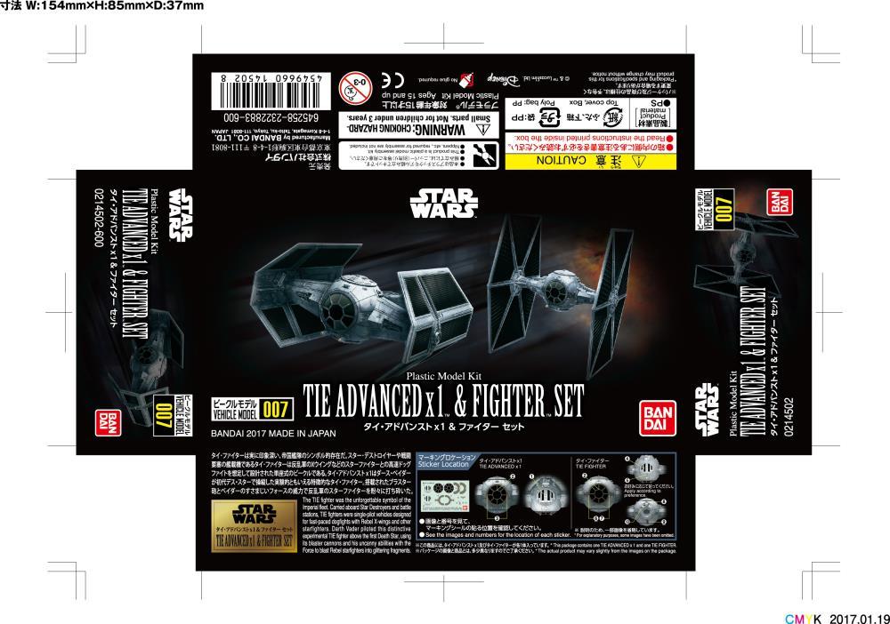 Vehicle Model 007 Star Wars Tie Advanced x1 /& Fighter Set Plastic Model