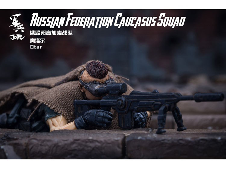 JOYTOY JTRU013 Russian Federation Caucasian Team OTAR 1//18 Action Figure