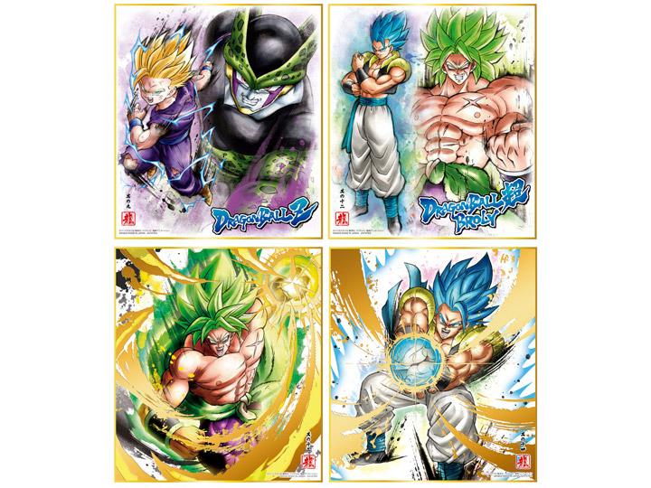 Dragon Ball Shikishi Art Vol 8 Box Of 10 Art Cards