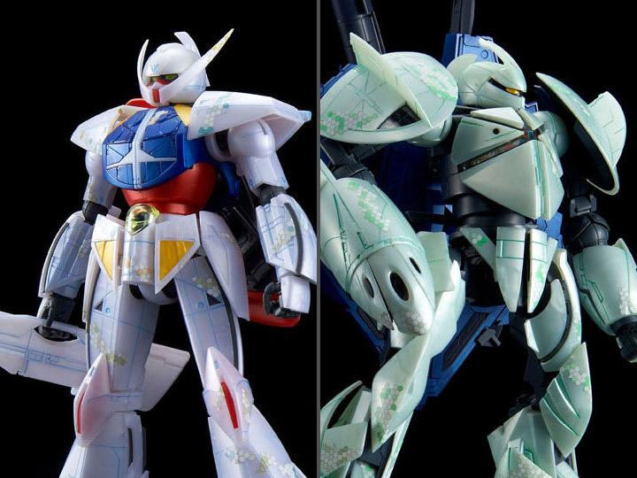 20 Gundam X Turn Images
