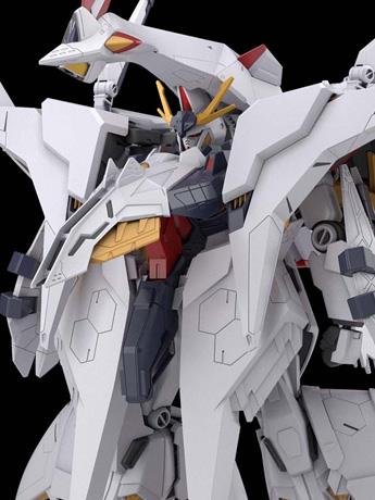 Gundam HGUC 1/144 #229 Penelope Model Kit