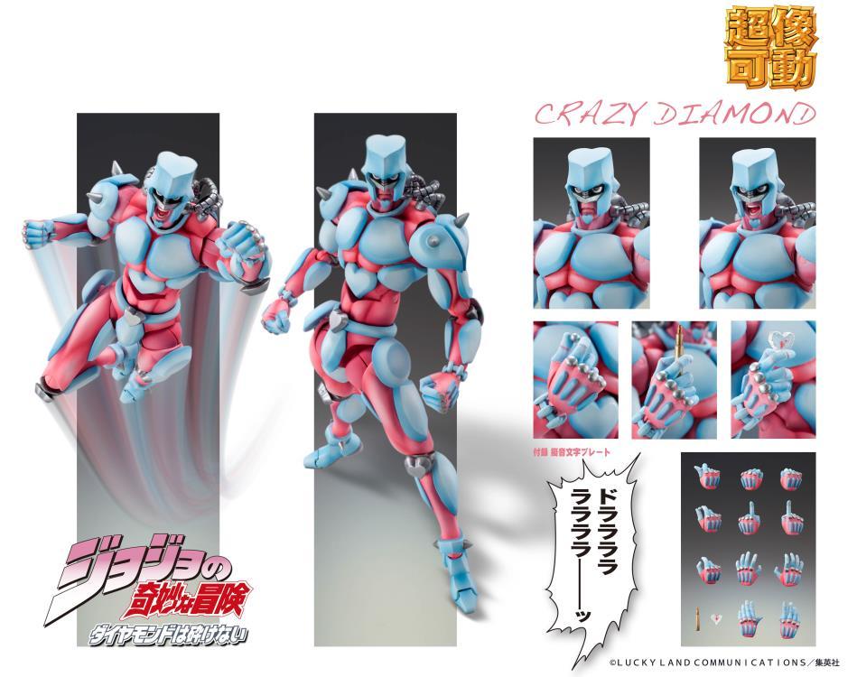 Jojo S Bizarre Adventure Super Action Statue Crazy Diamond Rohan kishibe, reimi sugimoto косплееры: jojo s bizarre adventure super action