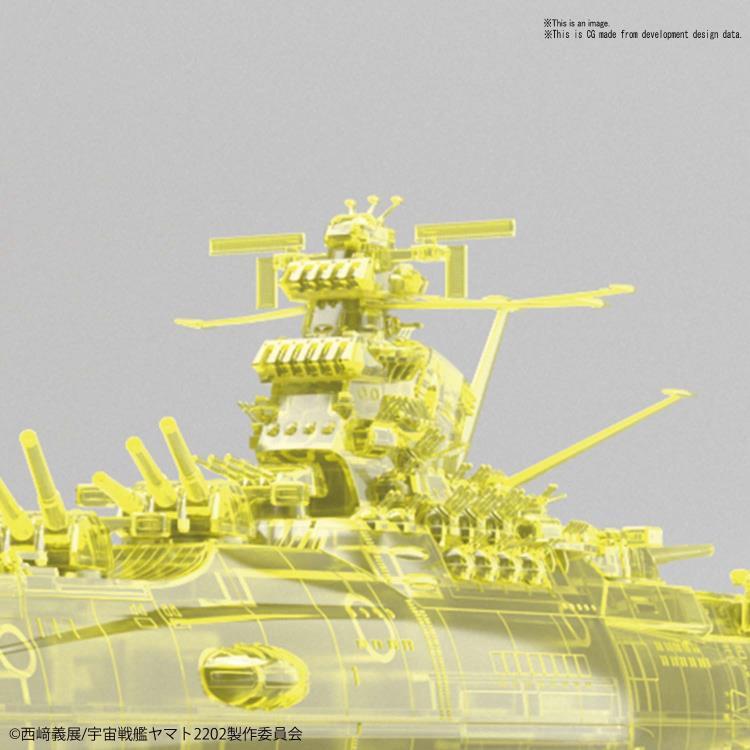 Bandai 5059016 1:1000 Space Battleship Yamato 2202 Plastic Model Kit