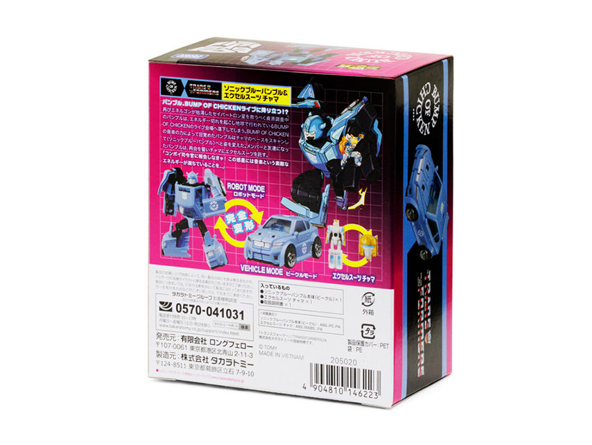 TRANSFORMERS SONICBLUE BUMBLE /& EXO-SUIT CHAMA figure BUMP OF CHICKEN anime