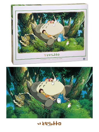 My Neighbor Totoro 500-247 Napping with Totoro Puzzle