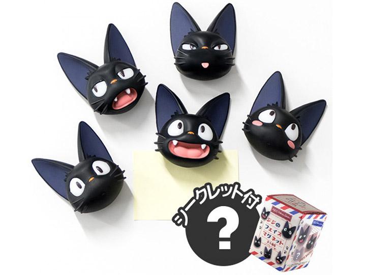 Kiki S Delivery Service Jiji Face Box Of 6 Random Magnets