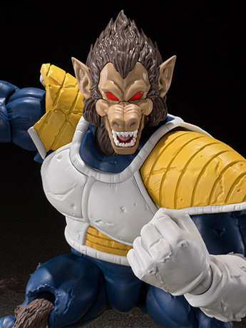 DBZ S.H.Figuarts Great Ape Vegeta