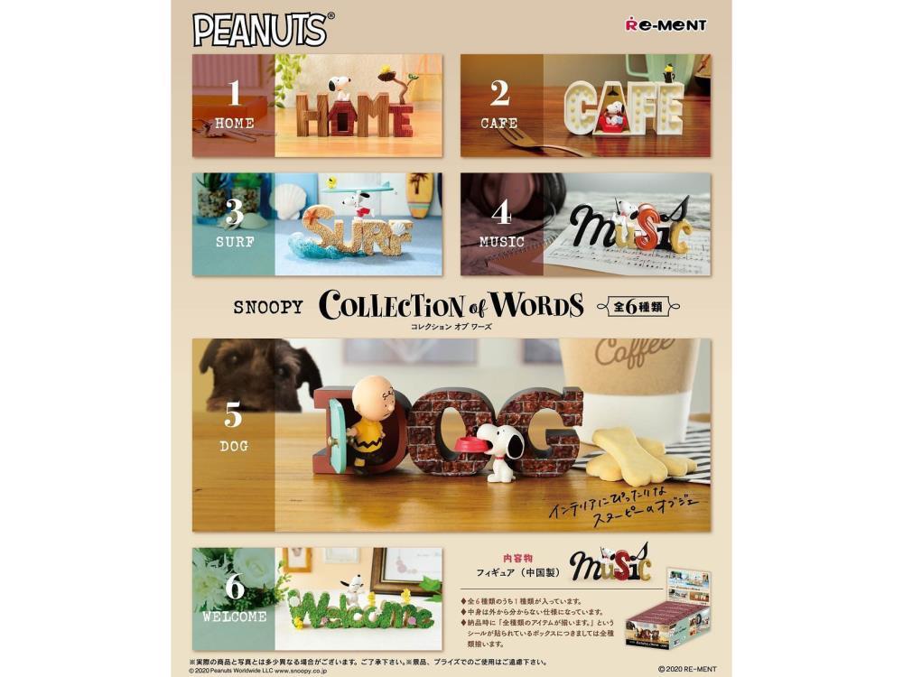 04//20 Re-Ment Miniature Peanuts Snoopy Terrarium Words of Love Full set 6 pieces
