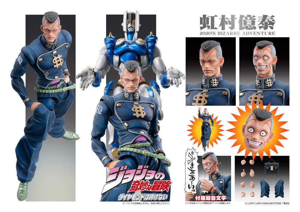Super Action Statue JoJo/'s Bizarre Adventure Part.4 Okuyasu Nijimura