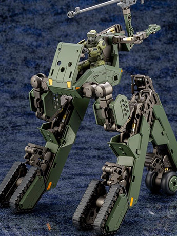 Hexa Gear Hightrager 1/24 Scale Model Kit