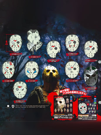 Friday The 13th Bag Of 10 Random Jason Mask Enamel Pins
