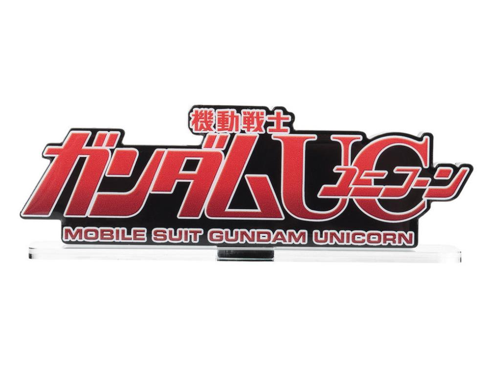 mobile suit gundam unicorn logo display bandai
