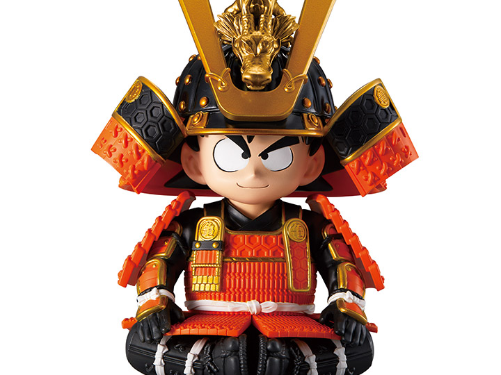Dragon Ball Japanese Armor Helmet Goku Figure Ver A Find great deals on ebay for body armor dragon skin. usd