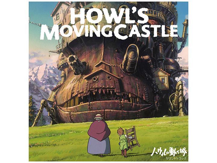 Howls Castle