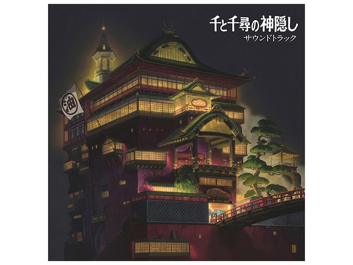 Spirited Away Remastered Original Soundtrack 2xlp Vinyl