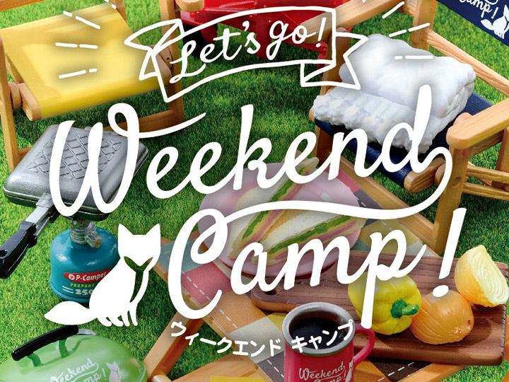 Re-ment Miniatures Let/'s Go Weekend Camp Camping Fruit Wash Clean Basket No.5