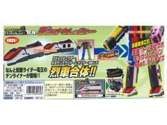 Ressha Sentai Tokkyuger Series EX 02