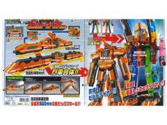Ressha Sentai Tokkyuger Series 11 DX Build Ressha