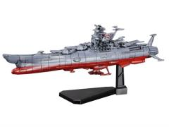 Space Battleship Yamato Mecha Collection No.01 Yamato 2199 Model Kit