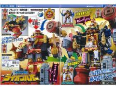 Shuriken Sentai Ninninger DX Lion HaOh! Mecha