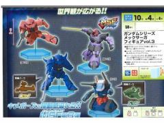 Gundam Mech Saga Figure Vol. 3 Random Figure