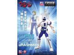United Gokin UG-03 Plus Claude Mizusawa