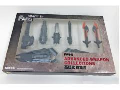 FWI-05 Advanced Weapon Collection