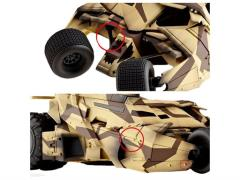 "Sci-Fi Revoltech #047 - 5.5"" Camo Batmobile Tumbler With Cannon"