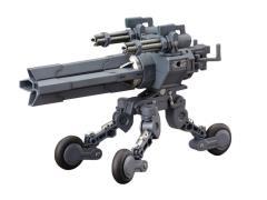 M.S.G. Modeling Support Goods Heavy Weapon Unit 08 Sentry Gun