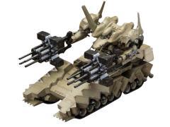 Armored Core Matsukaze Plastic Model Kit