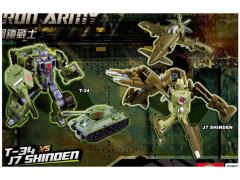 Iron Army Two-Pack B - T-34 Tank & J7 Shinden