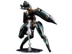 Metal Gear Ray Half-Size Edition