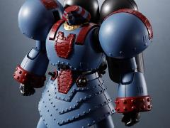 Giant Robo Super Robot Chogokin No.41 Giant Robo (Animation Version)