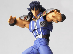 Fist Of The North Star Legacy of Revoltech LR-002 Rei