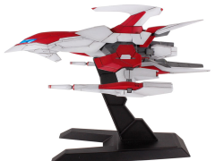 Dariusburst Chronicle Saviours 1/60 Scale Silver Hawk Legend Burst Ship Model Kit