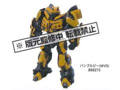 Transformers Dark of the Moon Metakore Movie Figure - Bumblebee