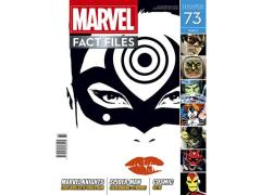 Marvel Fact Files #73
