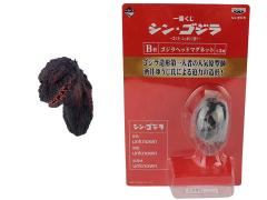 Shin Godzilla Big Sofubi Figure Lottery Prize Magnet - Shin Godzilla