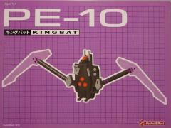PE-10 Kingbat