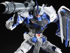 Gundam PG 1/60 Gundam Astray Blue Frame Exclusive Model Kit