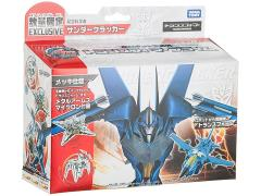 Transformers Prime Arms Micron AM-EX Thundercracker Exclusive