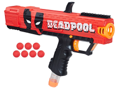 Marvel NERF Rival Deadpool Apollo XV-700