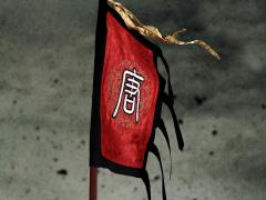 Tang Battle Flag 1/6 Scale Accessory